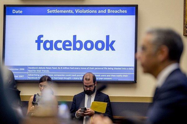اعضای هیات نظارت فیس بوک معین می شوند