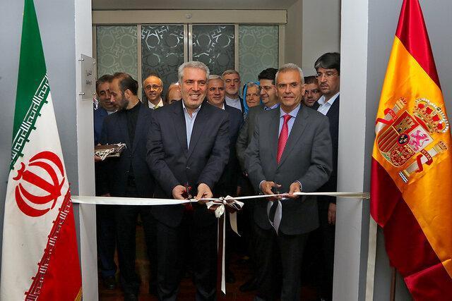 پیوند فرهنگی ایران و اسپانیا در تهران