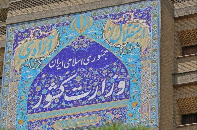 فراخوان برگزاری دور دوم انتخابات دبیران کل احزاب ملی و استانی