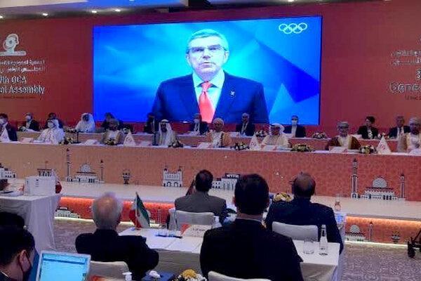 شروع مجمع عمومی شورای المپیک آسیا با پیغام تصویری رئیس IOC